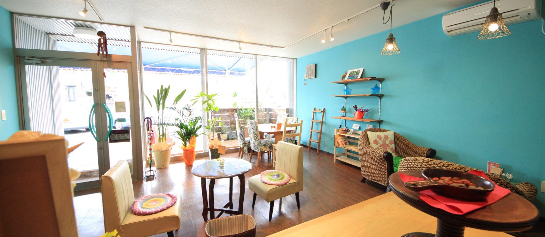 image-瀬戸のカフェとサロン ラアマオマオ
