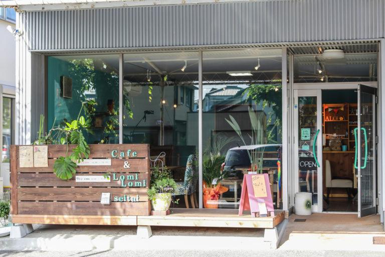 image-アクセス | 瀬戸のカフェとサロン ラアマオマオ